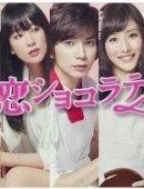 日本女性最想拥抱男星榜出炉 松本润排第一