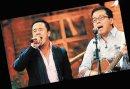 杨坤弟弟参加《中国好歌曲》杨宇个人资料及
