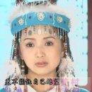 还珠格格含香的扮演者刘丹个人资料,刘丹车