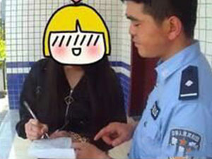 女主播上路被查 对警察蜀黍说了一句话让人哭笑不得