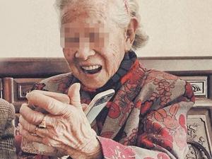 85岁老太误交话费对方退回 感慨:社会上拾金不昧的人还是非常多