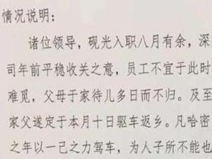 https://www.weimeicun.com/uploads/180214/1010-1P214230230H8.jpg