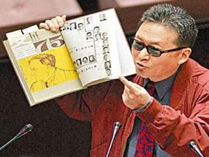 知名作家李敖去世 罹患脑干肿瘤病情恶化离