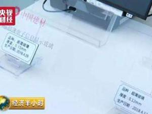 中国造出超薄玻璃 做出卷曲玻璃不再是梦
