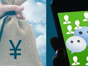 38亿买微信公众号 到底是什么公众号那么值钱呢