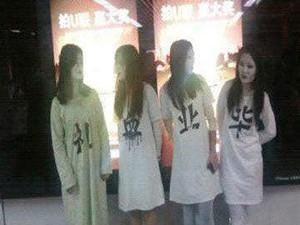 上海地铁女僵尸出没 鲜血淋淋脸色苍白车厢内游荡吓呆乘客