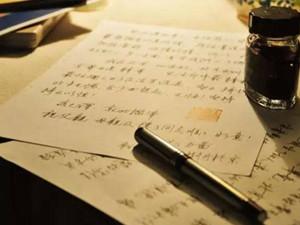 纸短情长歌词为什么爆红 暗喻了一个怎样的故事