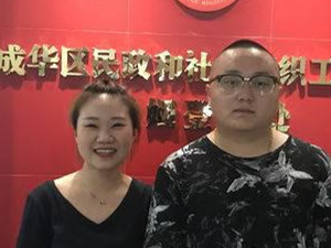 https://www.weimeicun.com/uploads/180521/1007-1P52121160N96.jpg