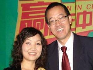 俞敏洪妻子杨桂青简介 杨桂青年轻时候竟然也这般漂亮