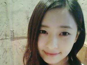 郑雅律个人资料 疑患抑郁症在家中自杀身亡