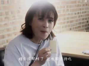 蒋勤勤怀胎7月拍片 曝料陈建斌半夜起来偷吃