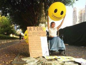 尿毒症女孩卖笑脸 事件始末经过被揭竟是为了自救
