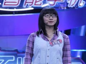 王羽尧现在干什么工作 她的父母家庭背景怎样的呢