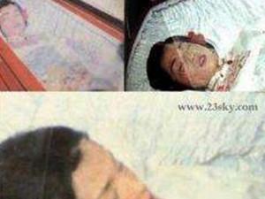 梅艳芳葬礼诡异照片 梅艳芳最后死去的图片