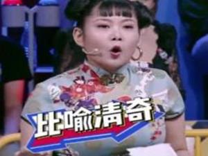 奇葩说野红梅个人资料 野红梅男友疑曝光颜