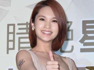 杨丞琳为什么被央视封 真相曝光被雪藏原因
