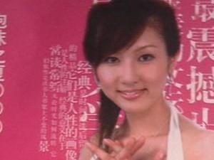 明晓溪哪部小说最好看 她被称为现代小琼瑶