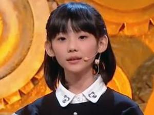 姜二嫚节目怒怼撒贝宁 才10岁就已经是就网红小诗人