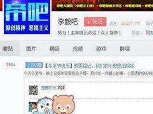 https://www.weimeicun.com/uploads/181211/1010-1Q211222131I0.jpg