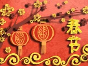 2262年可以过两个春节 2262年两个春节怎么