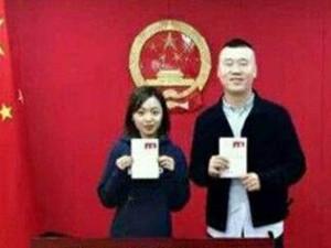 杨九郎的妻子是谁 杨九郎老婆是干嘛的个人资料被揭