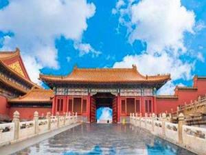 故宫每年赚多少钱 前年文创总营业额15亿元