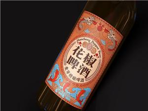 重庆花椒啤酒在哪里 花椒啤酒什么味道