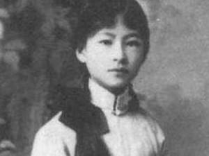 林徽因到底有多漂亮 竟有人为了她终身不娶