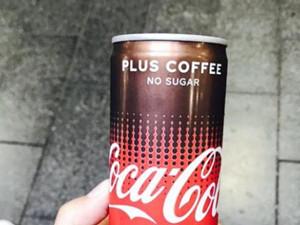 可口可乐咖啡味好喝吗 可口可乐咖啡味多少钱