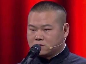 岳云鹏和黄磊是什么关系 岳云鹏为什么叫黄