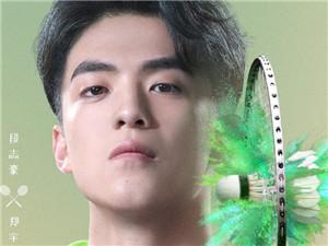 极限17郑宇喜欢谁 揭秘郑宇感情线和结局和