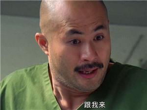 徐锦江演的三只脚叫什么 徐锦江在那部电影