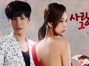 朴诗妍的裸戏有哪些 演《最佳婚姻》和鲁敏
