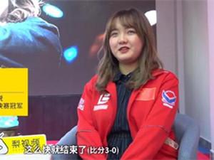 女学霸夺电竞冠军 李晓萌谈遭歧视经历个人