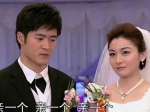 沈建宏和刘安琪结婚是哪一集 娘家的故事3沈