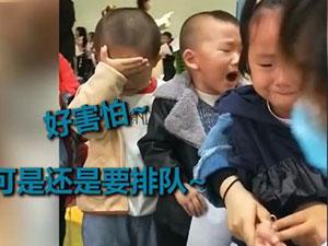幼儿园采血现场萌娃哭成一片 看着好可怜但是又好想笑