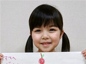 加藤柚凪是哪一年出生的 详细个人资料以及