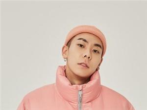 rapper禹元材银行卡号纹在手臂上 粉丝不断