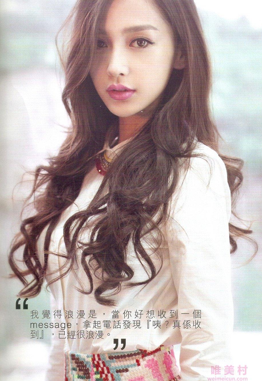 杨颖angelababy写真图片 2高清图片