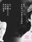 爆王菲与李亚鹏离婚原因