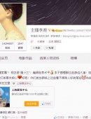 李湘怒斥小三传闻指责造谣者,王岳伦力挺老婆