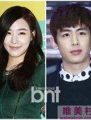 少女时代Tiffany与2PM尼坤公开承认恋情