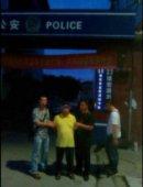 重庆上错车女孩遇害案嫌犯和侦破画面曝光