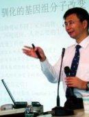 工程院院士李宁被调查 涉嫌转移千万项目经费