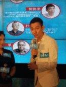 刘德华否认周星驰不是朋友:永远是他影迷