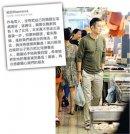 吴启华离婚称不涉第三者 双方同抚养女儿