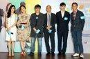 《单身男女2》香港首映 吴彦祖为爱回归