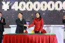 湖南卫视三档节目冠名费破十亿 新节目超歌
