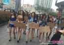 上海车展取消车模扮乞丐乞讨抗议