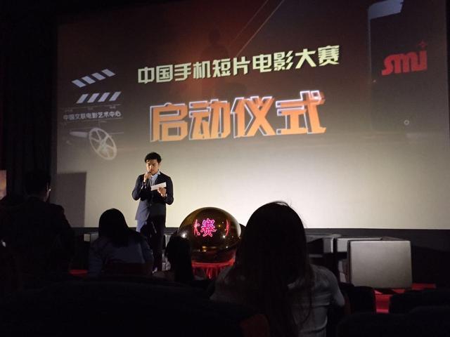 中国首届手机短片电影大赛启动